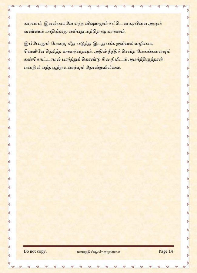 maya8-page-014