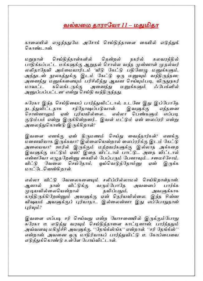 Vallamai Thaaraayo 11 - Madhumitha - Novel Contest-page-001