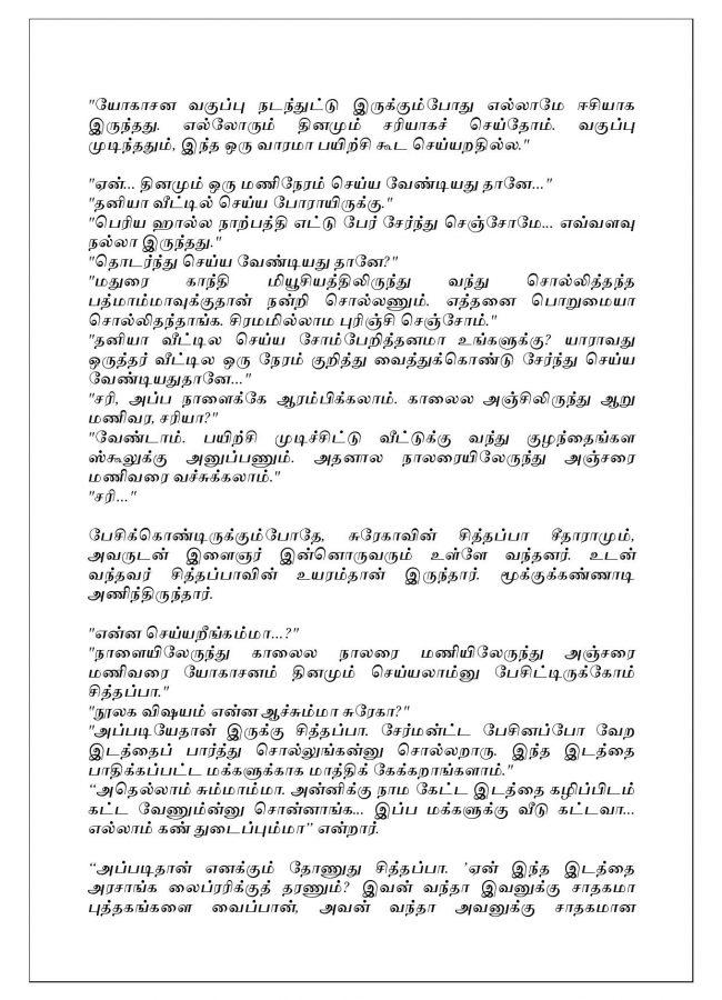 Vallamai Thaaraayo 11 - Madhumitha - Novel Contest-page-003