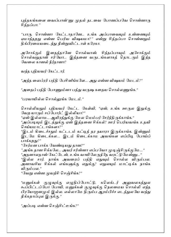 Vallamai Thaaraayo 11 - Madhumitha - Novel Contest-page-004