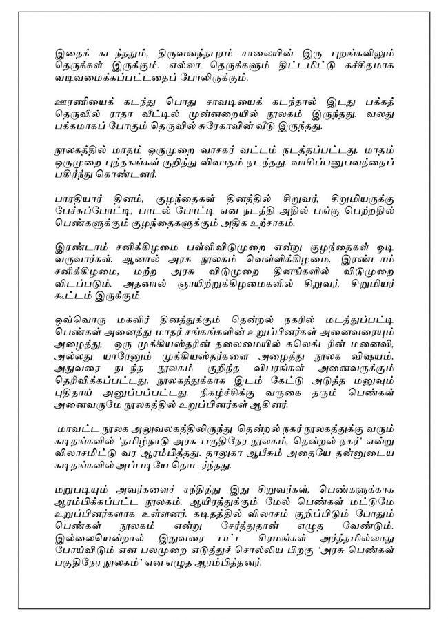Vallamai Thaaraayo 11 - Madhumitha - Novel Contest-page-006