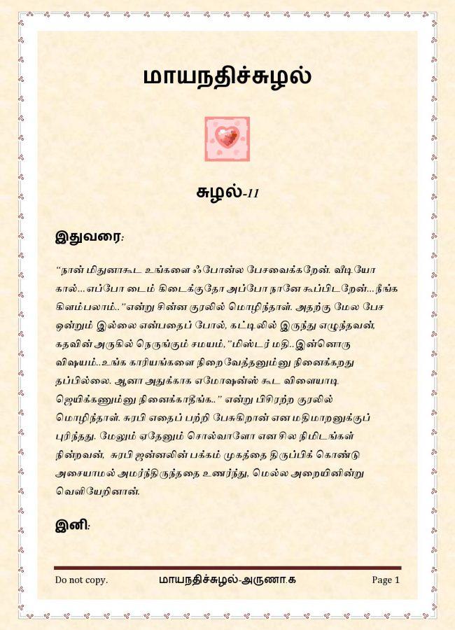 maya11-page-001