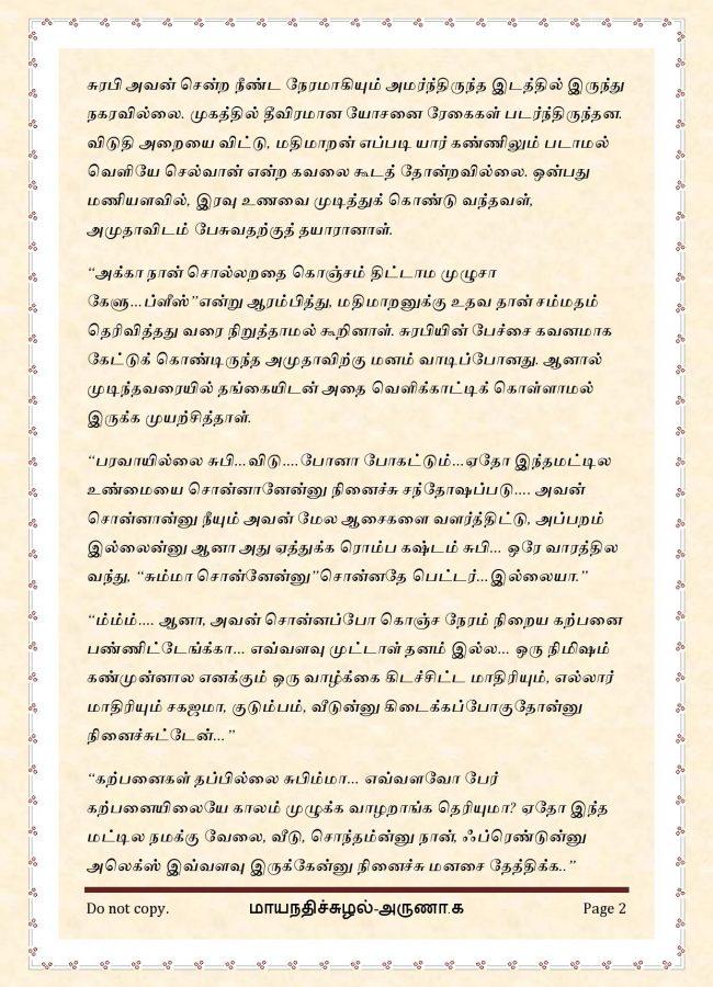 maya11-page-002