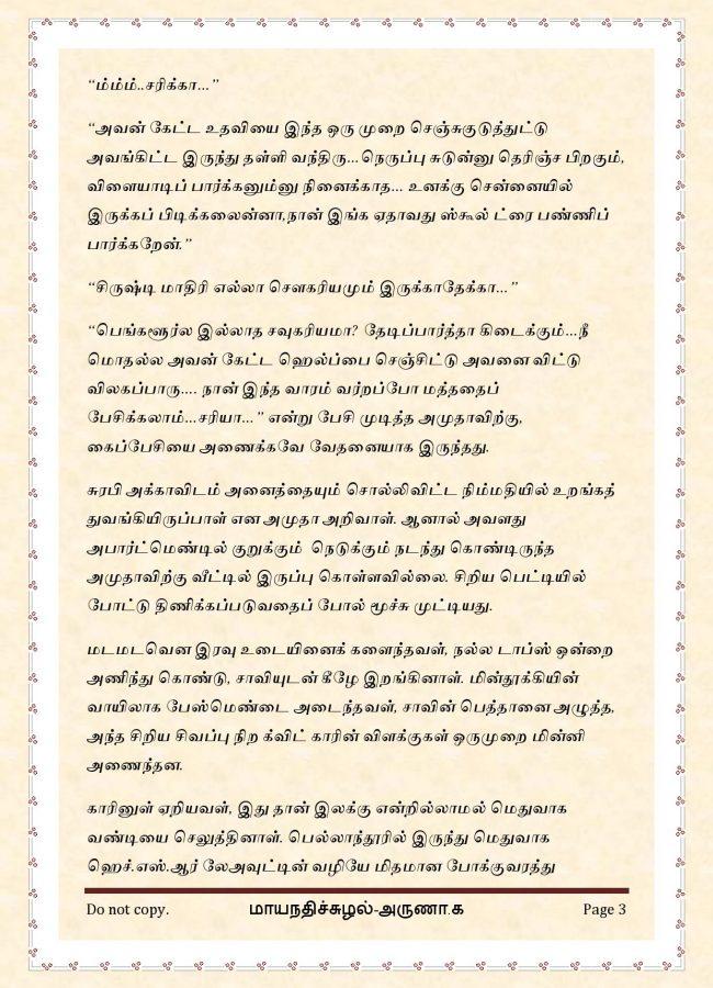 maya11-page-003