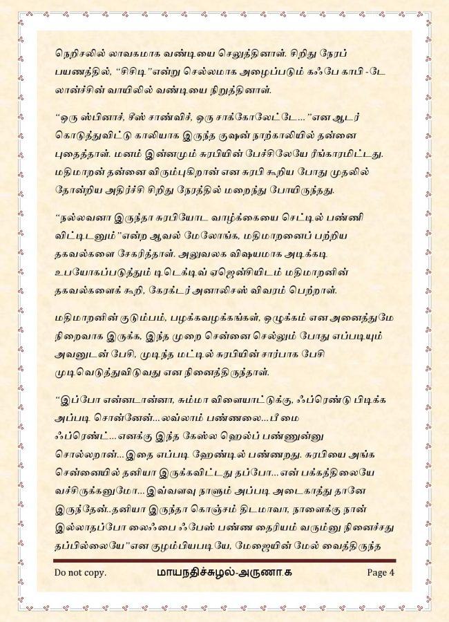 maya11-page-004
