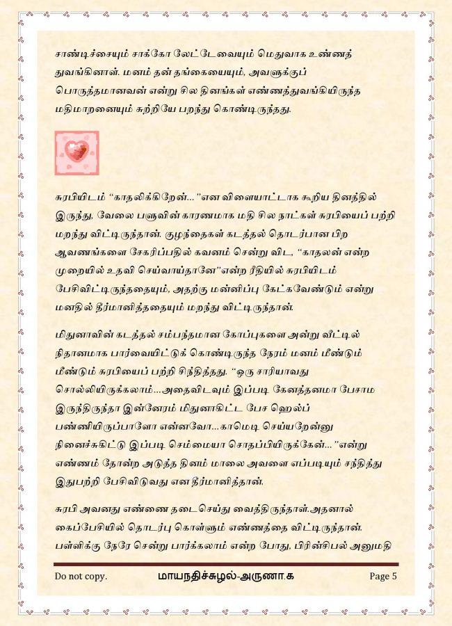 maya11-page-005