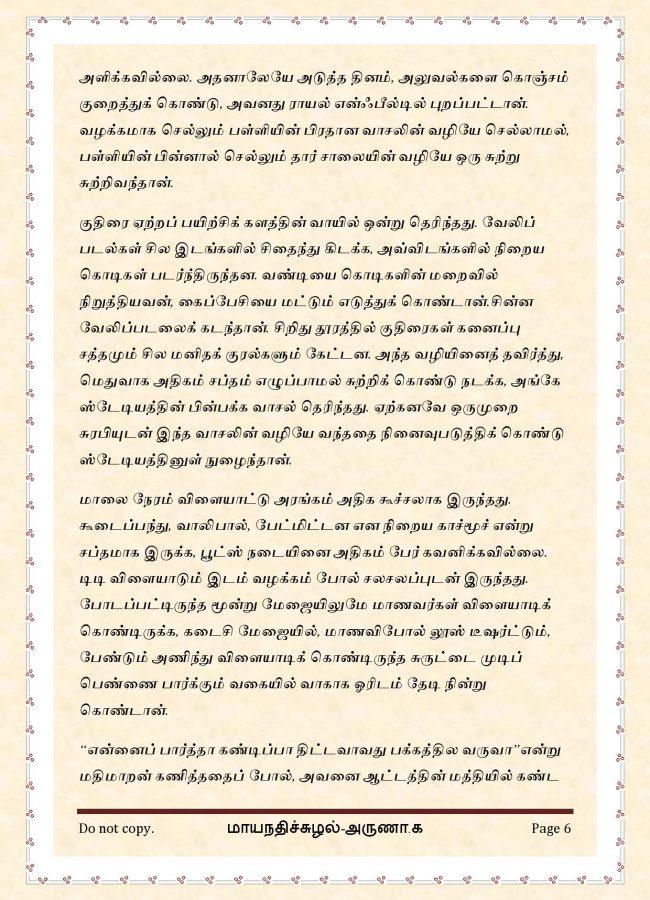 maya11-page-006
