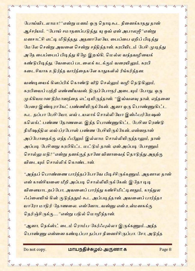 maya11-page-008