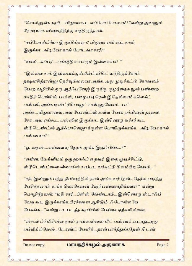 maya12-page-002