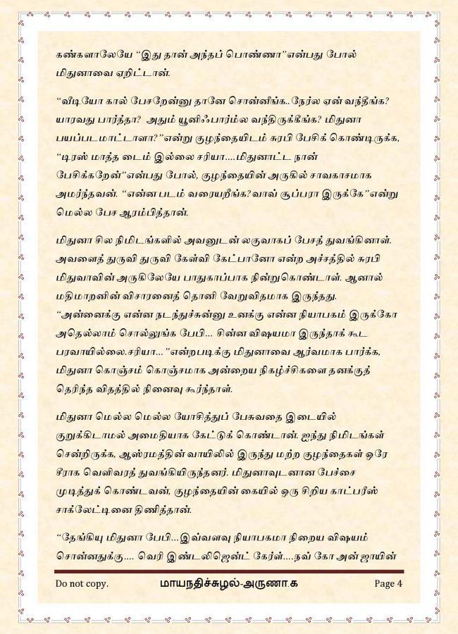 maya12-page-004