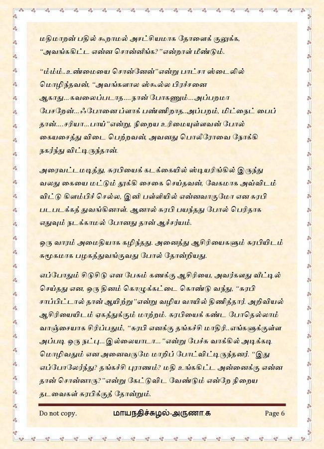 maya12-page-006