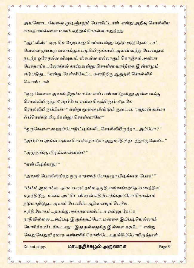 maya12-page-009