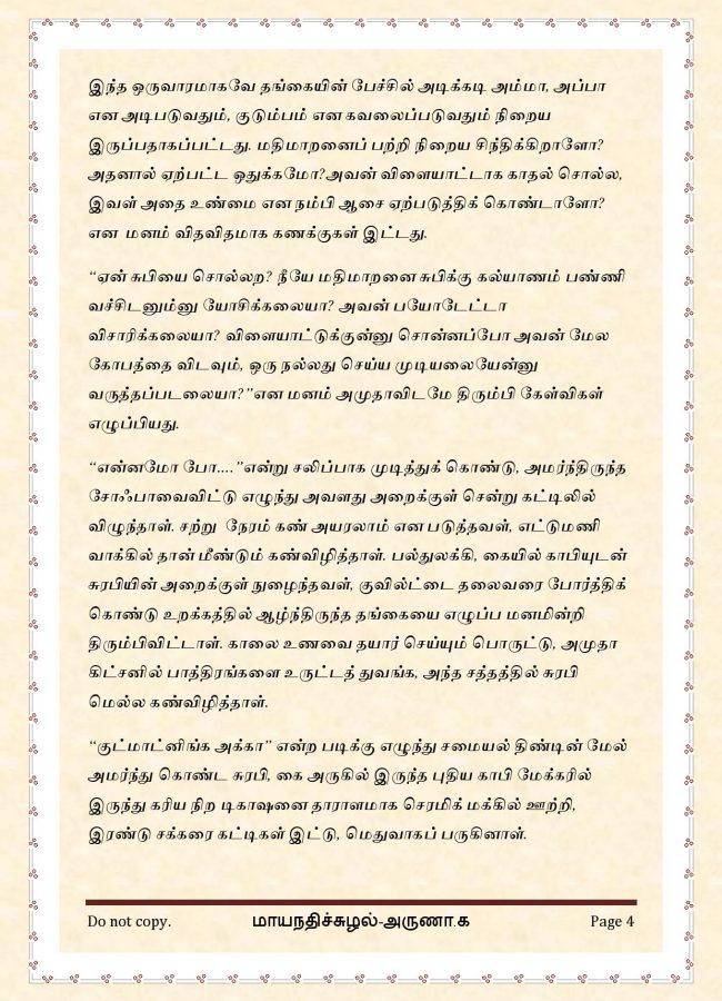 maya13-page-004