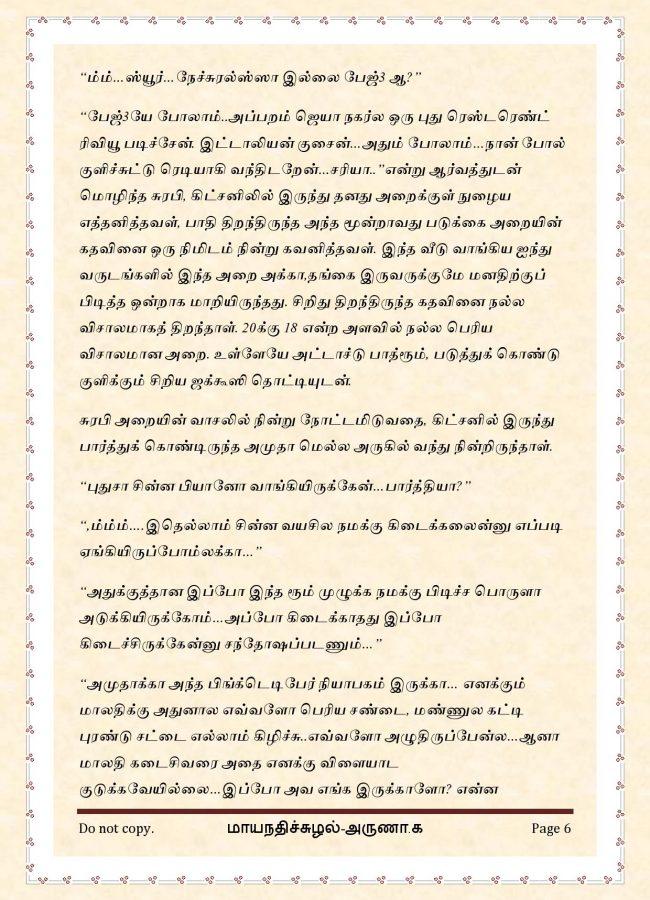 maya13-page-006