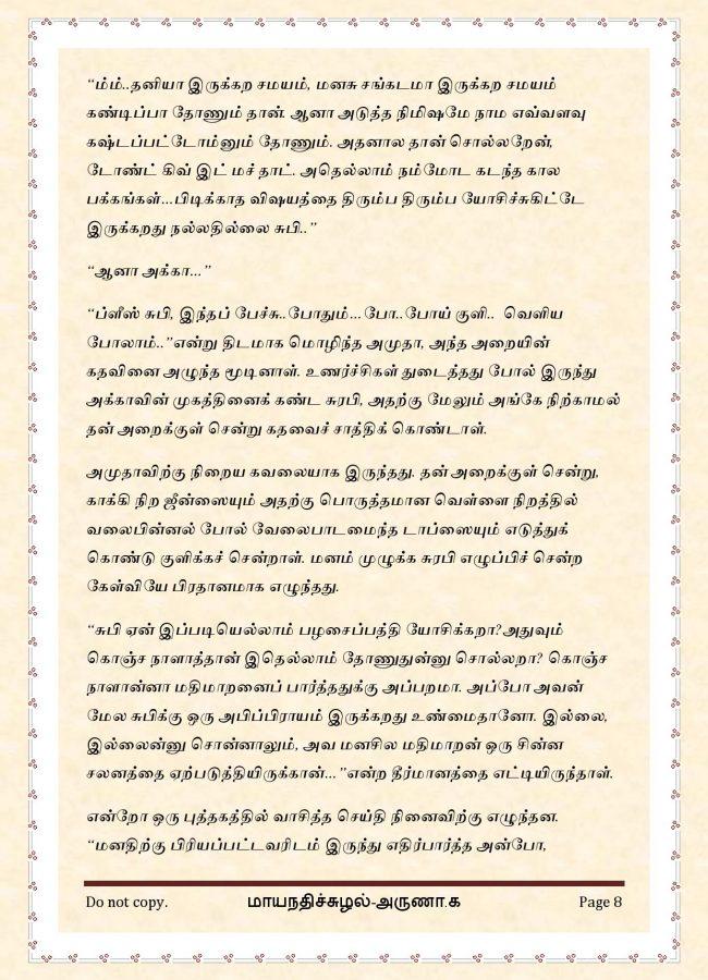 maya13-page-008