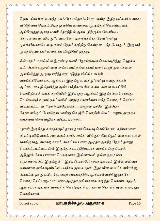maya13-page-010