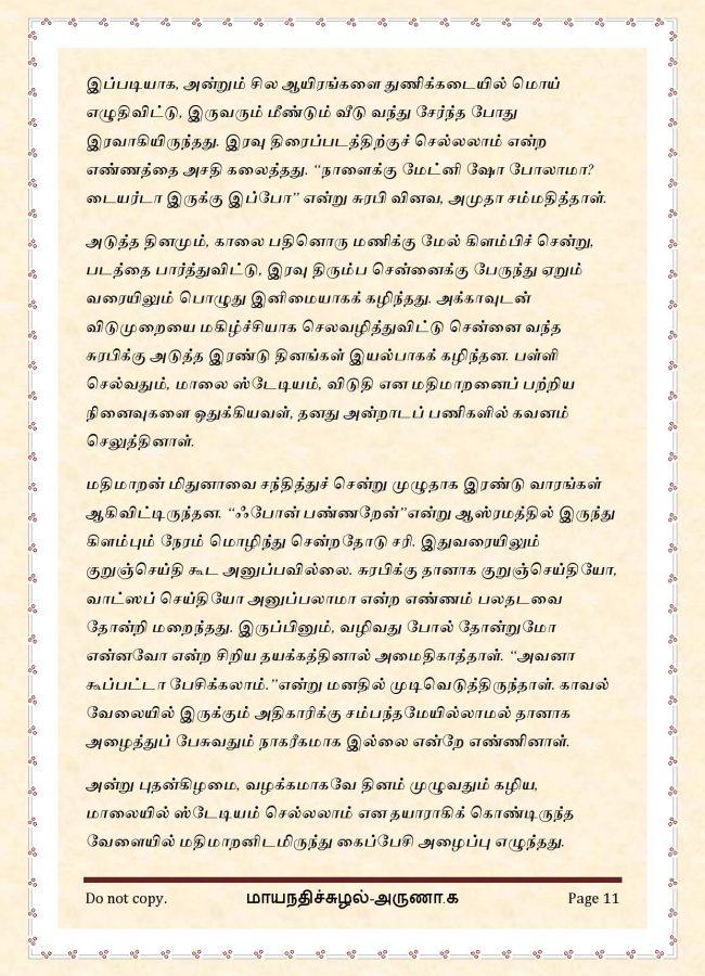 maya13-page-011