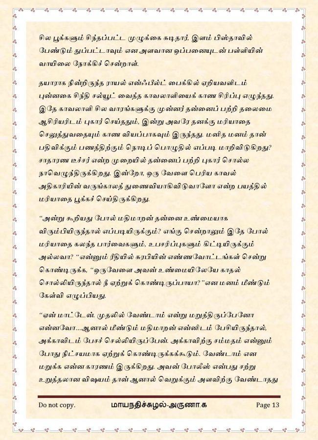 maya13-page-013