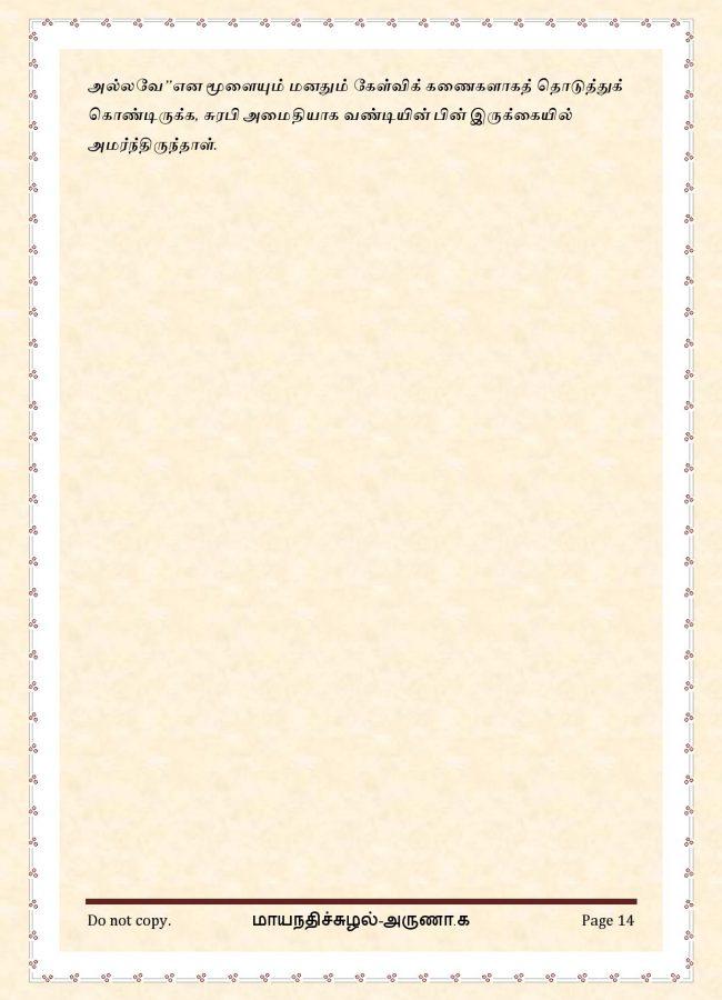 maya13-page-014