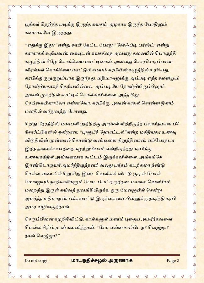 maya14-page-002