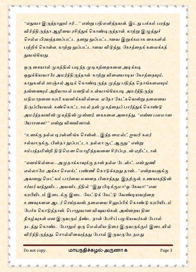 maya14-page-003