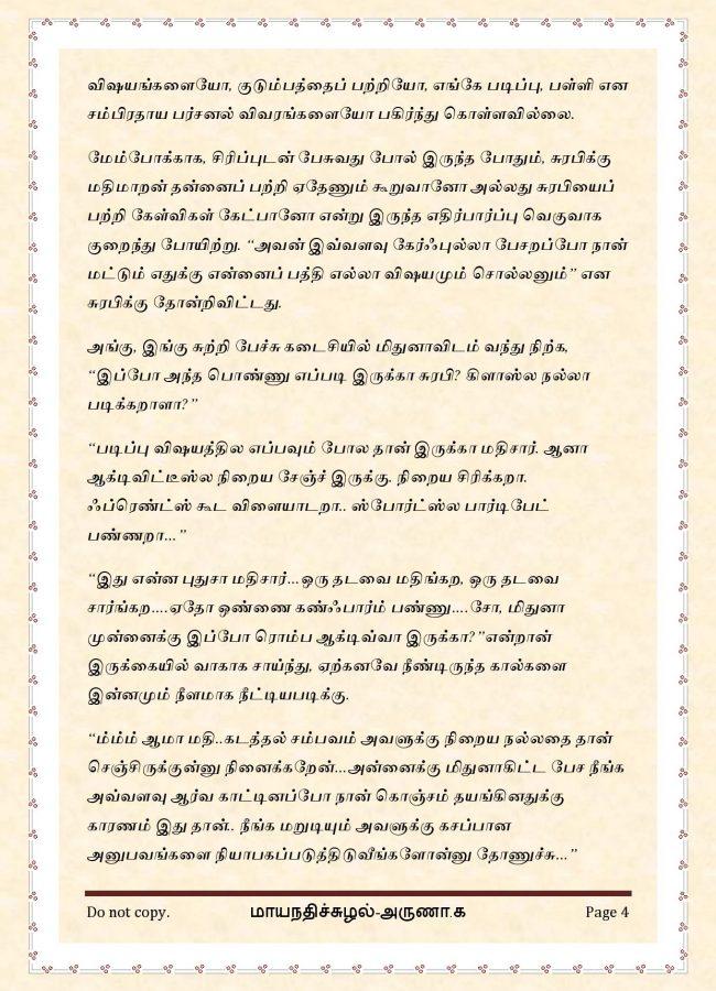 maya14-page-004