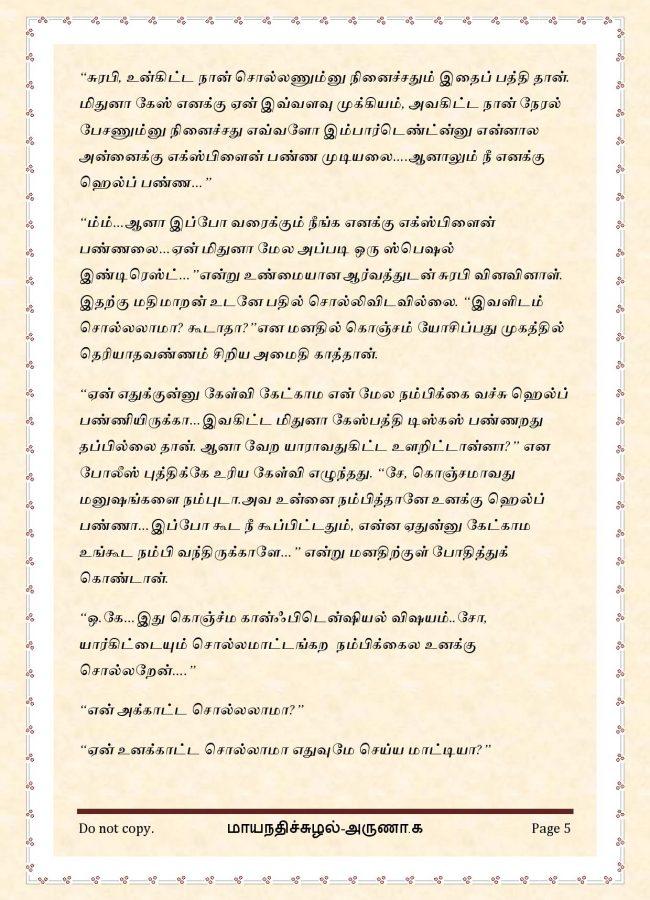 maya14-page-005