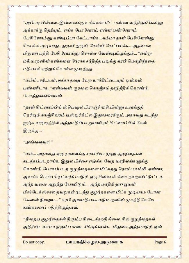maya14-page-006