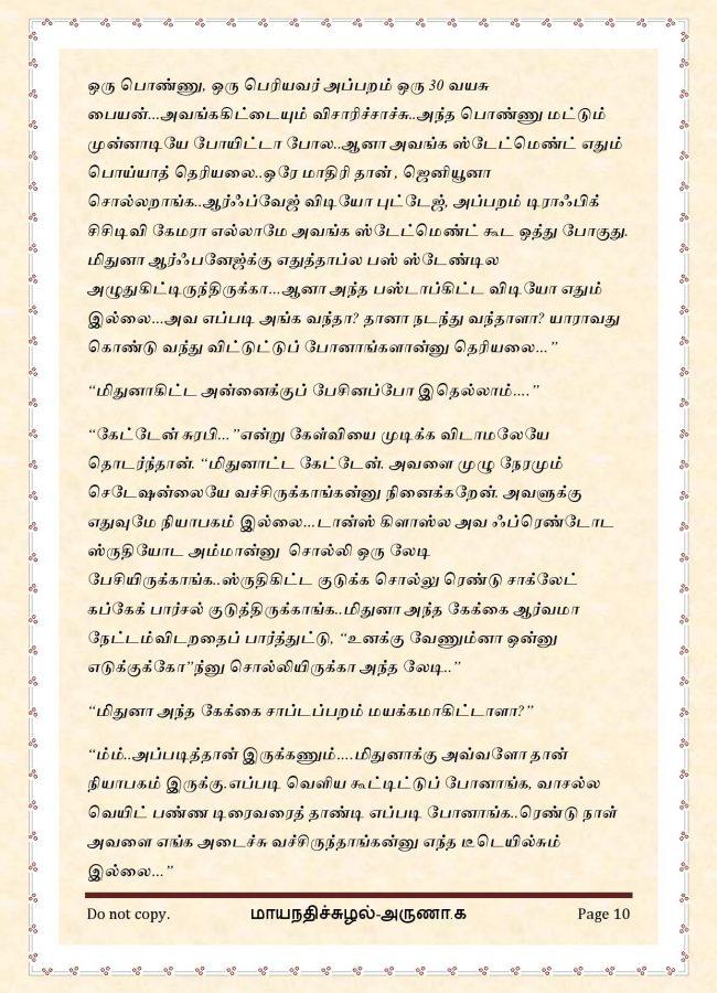 maya14-page-010