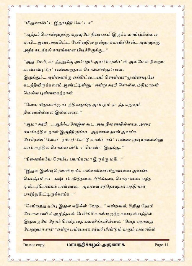 maya14-page-011