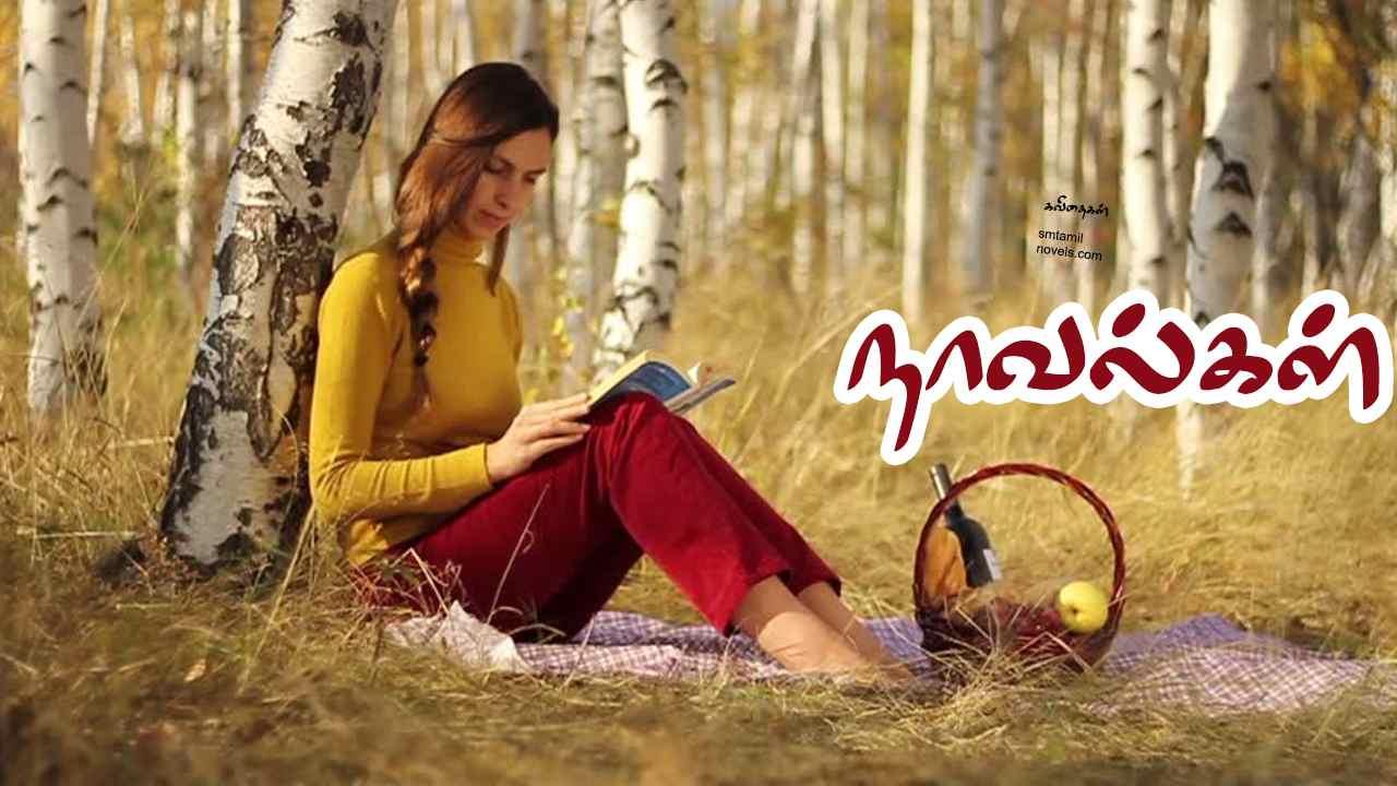 Pdf novels latest tamil 2015