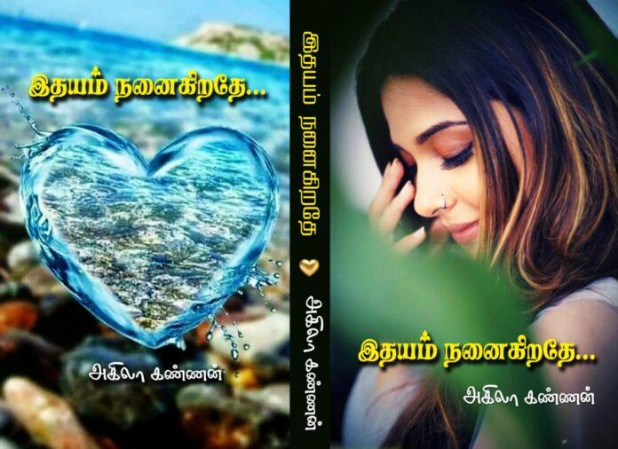 IN_profile pic-fb2bdb4b