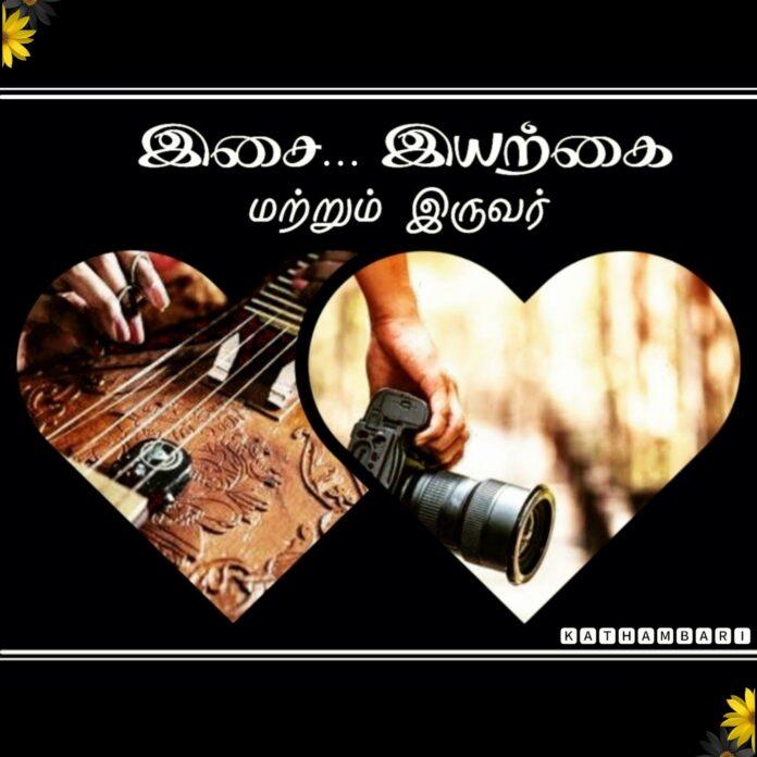 PhotoGrid_Plus_1603258679672-eacc0e57
