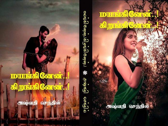 FB_IMG_1631334494200-0dbdd27a